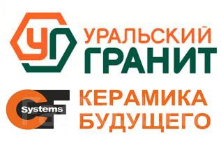 Керамогранит! Уральский гранит и Керамика будущего. Россия.