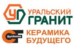 Керамогранит! Уральский гранит и Керамика будущего! Россия.