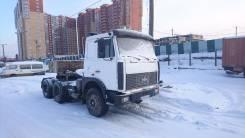 МАЗ 642205-220. МАЗ 642205, 14 860 куб. см., 25 000 кг.