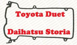 Прокладка клапанной крышки. Toyota Duet, M110A, M100A Daihatsu YRV, M200G Daihatsu Sirion Двигатели: EJDE, EJVE