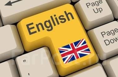 Контрольные тесты по английскому языку Помощь в обучении во  Контрольные тесты по английскому языку во Владивостоке