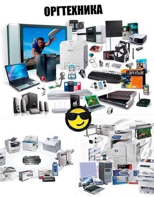 Займ под залог оборудования ломбард микрокредит честное слово личный кабинет