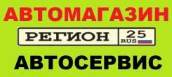 Ремонт и профилактика тормозных суппортов, замена ремкомплектов.