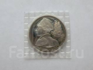 1 рубль 1992 Нахимов ПРУФ ! Банковская запайка
