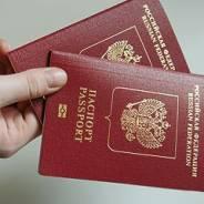Оформление Загранпаспорта, Замена Паспорта РФ. Услуга 500 р.