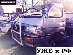 Брызговики. Toyota Hiace, KZH106G Двигатель 1KZTE