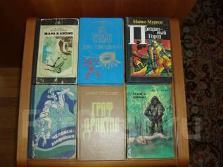 Книги приключения фантастика