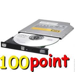 DVD приводы.
