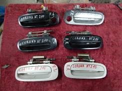 Ручка двери внешняя. Toyota Corona Premio, CT211, CT210, AT210, ST215, AT211, ST210, CT216, CT215 Двигатели: 2CT, 3CTE, 3SFE, 3SFSE, 4AFE, 7AFE
