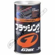 G-Energy. промывочное, минеральное, 0,35л.