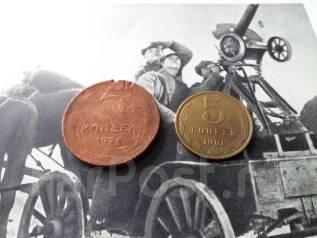 Ранние Советы! Огромные 5 копеек 1924 года. Чистая медь!