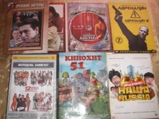 DVD 6 двд дисков все за 150рублей.