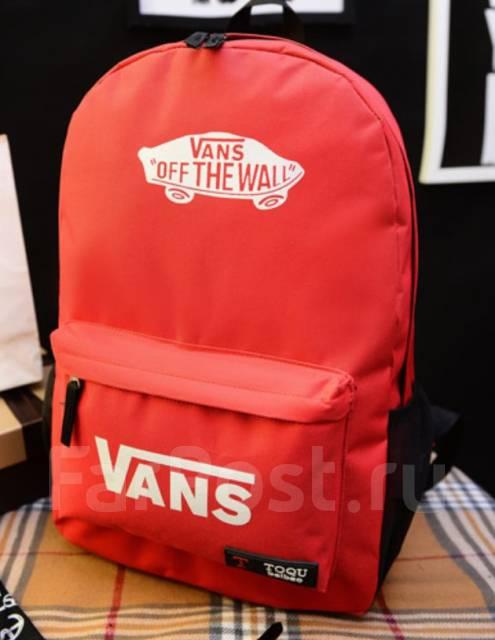 Школьные рюкзаки ванс сколько грамм весит слинг рюкзак