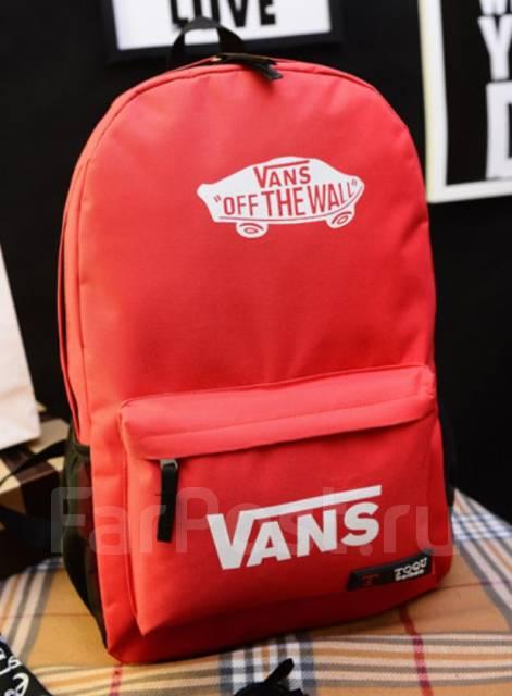 Школьные рюкзаки ванс рюкзак для поездки на афон