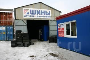 Шиномонтаж на Днепровской