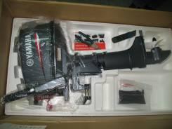 Yamaha. 4,00л.с., 2х тактный, бензин, нога S (381 мм), Год: 2016 год. Под заказ