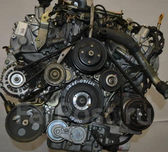 Двигатель VK45DE для Infiniti / Nissan