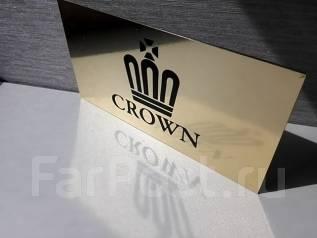 Табличка. Toyota Crown