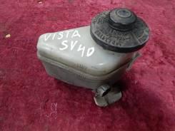 Бачок для тормозной жидкости. Toyota Vista, SV40, SV41, SV42, SV43 Двигатели: 3SFE, 4SFE