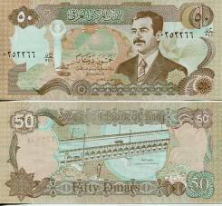 Динар Иракский. Под заказ