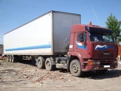 Alloy. Продам полуприцеп фургон ATVT-53-3