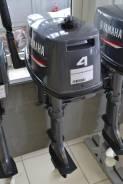 Yamaha. 4,00л.с., 2х тактный, бензин, нога S (381 мм), Год: 2015 год
