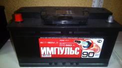 Импульс. 90 А.ч., левое крепление, производство Россия