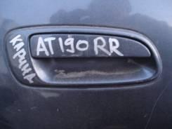 Ручка двери внешняя. Toyota Corona, ST191, ST190, CT190, CT195, ST195, AT190 Toyota Caldina, ST190, ST191, ST195, CT190 Toyota Carina, ST190, CT190, C...