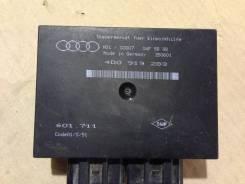 Блок управления парктроником. Audi