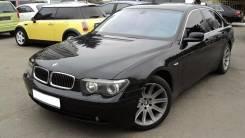 BMW 7-Series. 745