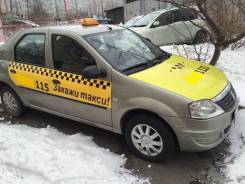 Водитель такси. Водитель такси. Авто в аренду от 1000. р . ИП Мартыненко. Город и край