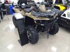 Stels ATV 800G Guepard Touring. исправен, есть птс, без пробега. Под заказ