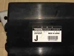 Блок управления. Toyota Verossa, JZX110 Toyota Mark II, JZX110 Toyota Mark II Wagon Blit, JZX110 Двигатель 1JZFSE