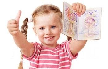 Визы: Япония, Китай, Шенген! Приглашения для иностранцев