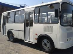 ПАЗ 32054. Продаем автобус ПАЗ! Лизинг!