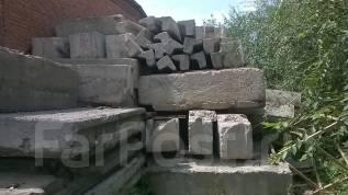 Куплю бетонные Изделия: блоки, плиты и т. д
