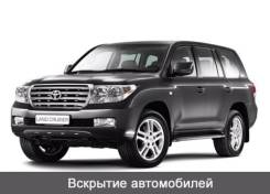 Открыть-вскрыть авто, сейф, замок, гараж срочно, не ломая во Владивостоке