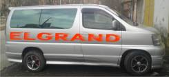 Оракал. Nissan Elgrand