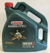 Castrol Magnatec. Вязкость 10W40, полусинтетическое