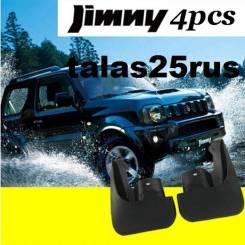 Брызговики. Suzuki Jimny Sierra, JB31W, JB32W, JB43W Suzuki Jimny, JB43, JB33W, JB23W, JB43W, JB31W, JB32W Suzuki Jimny Wide, JB33W, JB43W