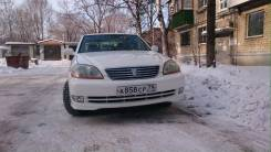 Toyota Mark II. автомат, задний, 2.0, бензин