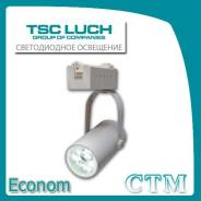 Трековый светодиодный светильник DSO11-econom CTM, 80х32. Под заказ
