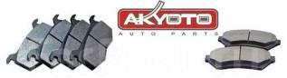 Колодка тормозная барабанная. Suzuki Carry Truck, DA32W Suzuki Every, DA32W Suzuki Jimny, JB23W, JB33W, JB43W Honda: Rafaga, Z, Accord, Ascot, Stream...