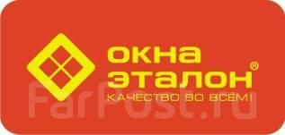 "Консультант-промоутер. ООО ""ГК Эталон"". Улица Плеханова 75"