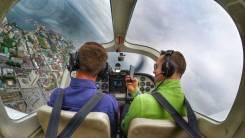 Урок пилотирования в подарок !
