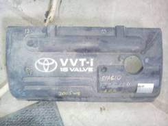 Крышка двигателя. Toyota Corolla Spacio, ZZE124N Двигатель 1ZZFE
