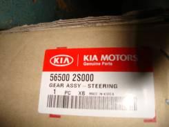 Рулевое управление. Kia Sportage