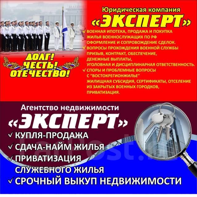 Адвокаты сурковы комсомольск на амуре