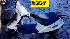 Honda Pal. 49 куб. см., исправен, птс, без пробега