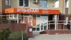 Торгово-офисные центры. Улица Шеронова 10, р-н Центральный, 393 кв.м.